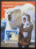 Poštovní známka Mosambik 2002 Lední medvědi neperf. Mi# 2745 B