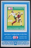 Poštovní známka Bulharsko 1973 MS ve fotbale Mi# Block 42