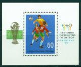 Poštovní známka Bulharsko 1978 MS ve fotbale Mi# Block 74