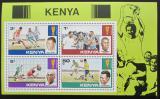 Poštovní známky Keňa 1978 MS ve fotbale Mi# Block 12