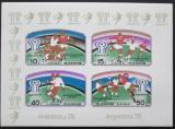 Poštovní známky KLDR 1977 MS ve fotbale neperf. Mi# 1676-79 B