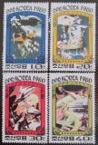 Poštovní známky KLDR 1980 Průzkum vesmíru Mi# 2003-06 a