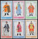 Poštovní známky KLDR 1979 Kostýmy Mi# 1874-79
