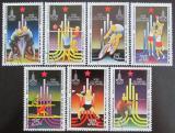 Poštovní známky KLDR 1979 LOH Moskva Mi# 1881-87