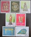 Poštovní známky KLDR 1977 Kulturní dědictví Mi# 1645-51