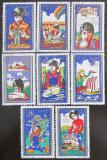 Poštovní známky KLDR 1979 Mezinárodní rok dětí Mi# 1913-20