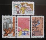 Poštovní známky Vietnam 1970 Spotřební průmysl Mi# 623-26