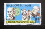 Poštovní známka Mali 1987 Osobnosti Mi# 1088