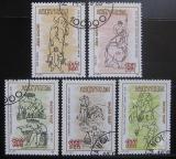 Poštovní známky Vietnam 1989 Kresby Mi# 2105-09