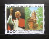 Poštovní známka Mali 1990 Papež Jan Pavel II. Mi# 1128