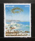 Poštovní známka Řecko 2003 Moře Mi# 2182