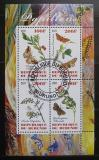 Poštovní známky Burundi 2011 Motýli