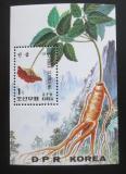 Poštovní známka KLDR 1994 Léčivé rostliny Mi# Block 308