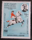 Poštovní známka Aden Kathiri 1967 Španělská jezdecká škola Mi# 156