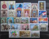 Poštovní známky Rakousko 1995 Ročník nekompl. Kat 29.20€