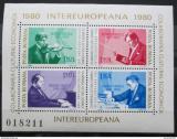 Poštovní známky Rumunsko 1980 INTEREUROPA Mi# Block 169