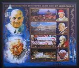 Poštovní známky Benin 2014 Papeži Jan Pavel II. a Jan XXIII.
