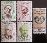 Poštovní známky Bulharsko 1986 Výročí a události Mi# 3524-28