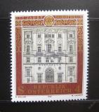 Poštovní známka Rakousko 1982 Dorotheum Mi# 1697