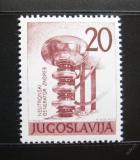 Poštovní známka Jugoslávie 1960 Atomový generátor Mi# 928