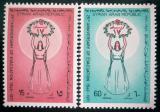 Poštovní známky Sýrie 1971 Odsun vojálů Mi# 1156-57