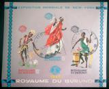 Poštovní známky Burundi 1964 Tanečníci neperf. Mi# Block 4 B