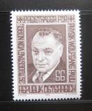 Poštovní známka Rakousko 1983 Wolfgang Pauli, lékař Mi# 1762