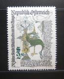 Poštovní známka Rakousko 1980 Waidhofen on Thaya Mi# 1658