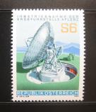 Poštovní známka Rakousko 1980 Satelitní stanice Mi# 1644