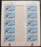 Poštovní známky Ascension 1981 Raketoplán Columbia Mi# 275