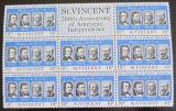 Poštovní známky Svatý Vincenc 1975 Američtí prezidenti Mi# 415