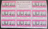 Poštovní známky Svatý Vincenc 1975 Američtí prezidenti Mi# 413