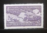Poštovní známka Rakousko 1979 Konvenční centrum Mi# 1623