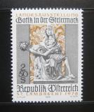 Poštovní známka Rakousko 1978 Štýrská exhibice Mi# 1575