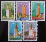 Poštovní známky Bulharsko 1980 Věže Mi# 2941-45