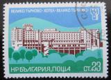 Poštovní známka Bulharsko 1981 Hotel Veliko Tirnovo Mi# 3012