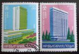 Poštovní známky Bulharsko 1982 Hotely Mi# 3124-25