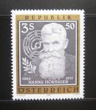 Poštovní známky Rakousko 1985 Hanns Horbiger, vynálezce Mi# 1833