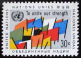 Poštovní známka OSN New York 1961 Vlajky Mi# 105