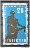 Poštovní známka DDR 1964 Památník Leningrad Mi# 1048