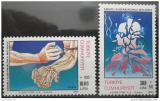 Poštovní známky Turecko 1990 Boj proti drogám Mi# 2898-99