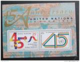 Poštovní známky OSN New York 1990 Výročí OSN Mi# Block 11