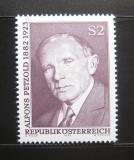 Poštovní známka Rakousko 1973 Alfonz Petzold, básník Mi# 1410