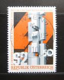 Poštovní známka Rakousko 1978 Kongres stavitelů Mi# 1586