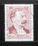 Poštovní známka Rakousko 1972 Carl Michael Ziehrer Mi# 1403