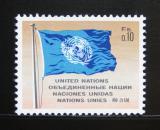 Poštovní známka OSN Ženeva 1969 Vlajka OSN Mi# 2