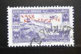 Poštovní známka Libanon 1944 Citadela přetisk Mi# 289 Kat 28€