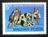 Poštovní známka Maďarsko 1989 ART exhibice Mi# 4018