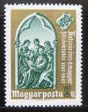 Poštovní známka Maďarsko 1967 Univerzita v Pecs Mi# 2363