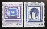 Poštovní známky OSN Ženeva 1991 Poštovní administrativa Mi# 206-07